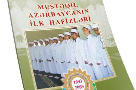 Müstəqil Azərbaycanın İlk Hafizləri