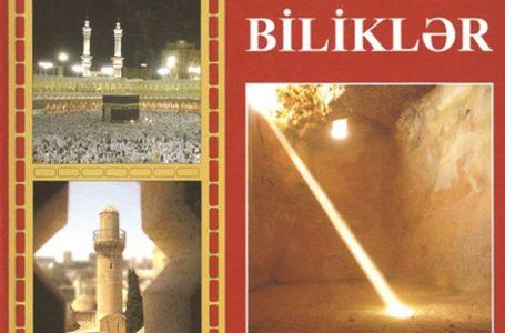 Dini Biliklər