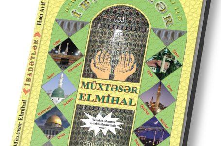 Müxtəsər Elmihal